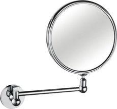 AQUALINE SAMBA Ø20cm kozmetické zrkadielko okrúhle závesné, LG840