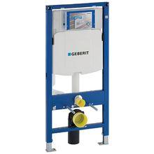 GEBERIT DUOFIX predstenový inštalačný modul pre závesné WC s podomietkovou nádržkou, 111.300.00.5