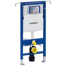 GEBERIT DUOFIX SPECIAL predstenový inštalačný modul pre závesné WC s podomietkovou nádržkou, 111.355.00.5