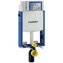 GEBERIT KOMBIFIX predstenový inštalačný modul pre závesné WC s podomietkovou nádržkou, 110.302.00.5
